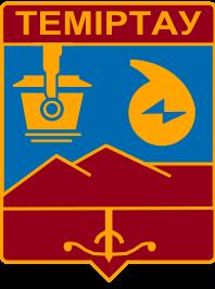 Доставка грузов Алматы - Темиртау