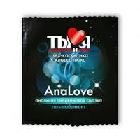 Анальная силиконовая крем-смазка Analove 4г пробник