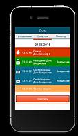 Мобильное приложение Private-Mobile
