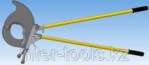 Ножницы секторные для резки кабеля НС-4