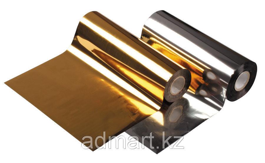 Металлизированная пленка золото-глянцевое (9286)  (1м х50м)