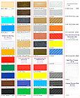 Металлизированная пленка медь-матовая (8212) (1,22м х50м), фото 2