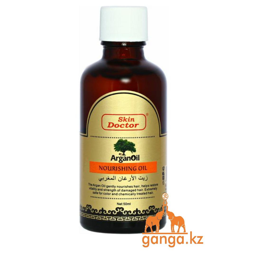 Аргановое Масло для волос  (Argan Oil SKIN DOCTOR), 50 мл