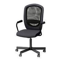 Кресло вращающееся легкое ФЛИНТАН серый ИКЕА, IKEA, фото 1