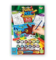 "Раскраска на картоне по номерам Painter Kid By Number ""Мульт №2"" 30 x 21 см, фото 1"