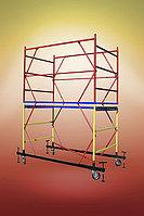 Вышка ВСП-250 1.2 (Базовый блок)