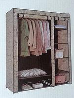 Тканевый шкаф - гардероб
