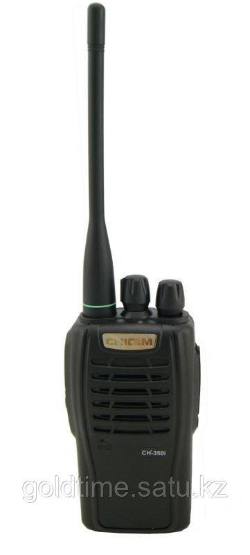 Радиостанция Chicom CH-350i 400-470MГц, 16кан., 2Вт, CH-76LI (Li-Ion 1500 мАч), настольное з/у QA10A33
