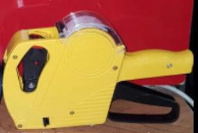 Пистолет для выставления ценников