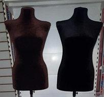 Манекен выставочный бархатный темно-коричневый