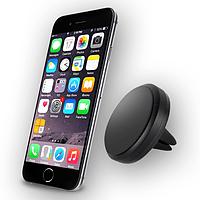 Автомобильный держатель для смартфона Magnetic Air Vent Holder (магнитный), фото 1