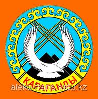 Доставка грузов Бишкек - Караганда