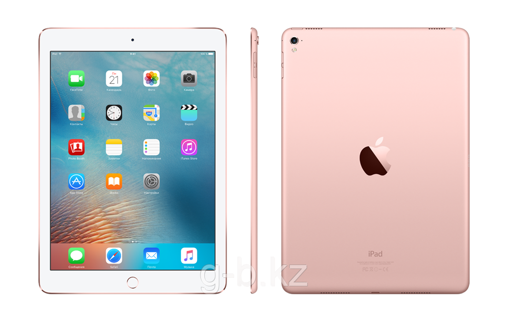 Планшет Apple iPad Pro 9.7 Wi-Fi 256GB Rose Gold