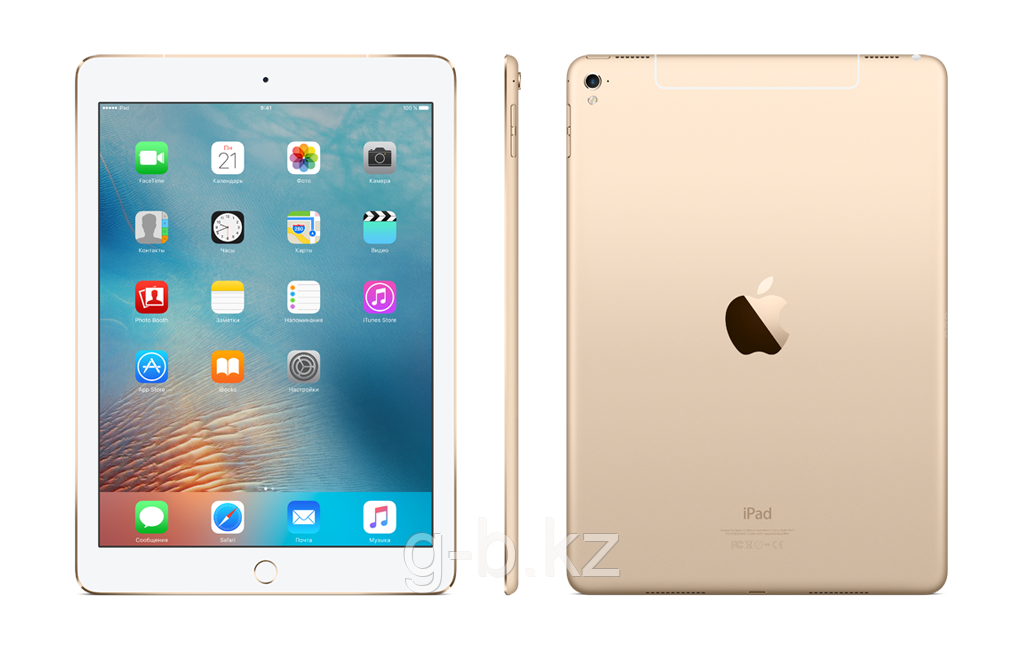 Планшет Apple iPad Pro 9.7 Wi-Fi + Cellular 32GB Gold