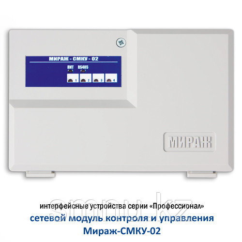 Мираж-СМКУ-02 - Сетевой модуль контроля и управления