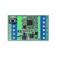 STEMAX WTM010 - Преобразователь интерфейсов