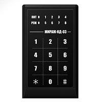МИРАЖ-КД-03 -  Кодовая панель/ Клавиатура сенсорная