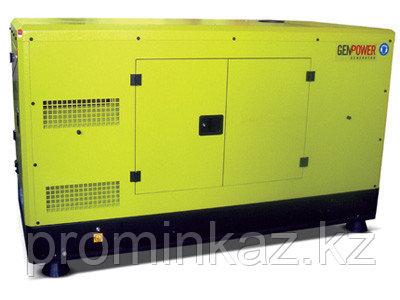 Генератор дизельный в кожухе GENPOWER GNT75 (АВР) 60 кВт