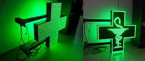 Аптечный светодиодный крест