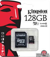 Карта памяти MicroSD 128GB Class 10 Kingston SDC10G2/128GB 45 MB/s,300x, фото 1