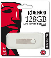 USB Флеш 128GB 3.0 Kingston DTSE9G2/128GB металл