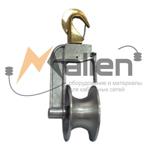 MT-59 Ролик монтажный, 20 кН  (СНЯТ с ПРОИЗВОДСТВА)