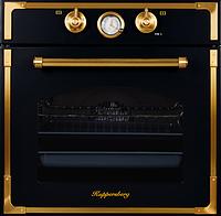 Встраиваемая духовка Kuppersberg RC 699 ANT Bronze