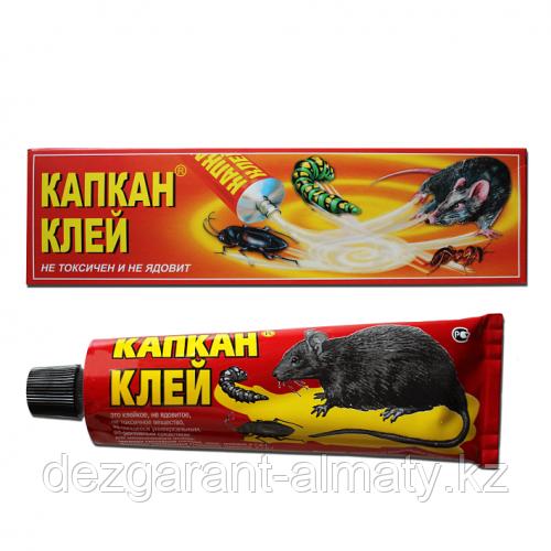 Капкан клей (туба 135 мл). Средство от крыс и мышей