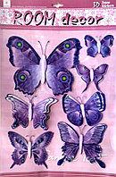 """Набор наклеек """"Бабочки"""" 3D, фиолетовые, 7шт."""