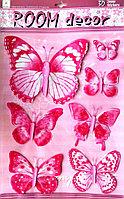 "Набор наклеек ""Бабочки"" 3D, розовые, 7шт., фото 1"