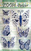 """Набор наклеек """"Бабочки"""" 3D, бело-синие, 7шт."""