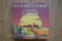 Настольная игра Колонизаторы. Catan. Базовое издание