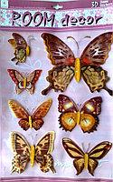 """Набор наклеек """"Бабочки"""" 3D, цветные, 7шт."""