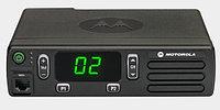 Радиостанция Motorola DM1400 136-174МГц, 25Вт, 16кан. (аналоговая)