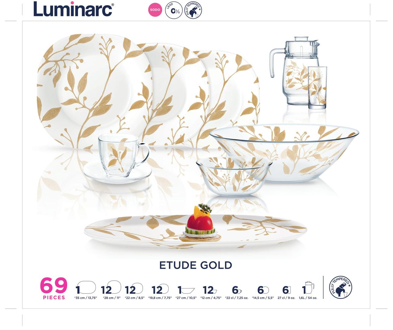 Столовый сервиз Luminarc ETUDE GOLD 69пр. на 12персон