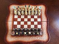 Шахматы-нарды из натуральной кожи 3 в 1