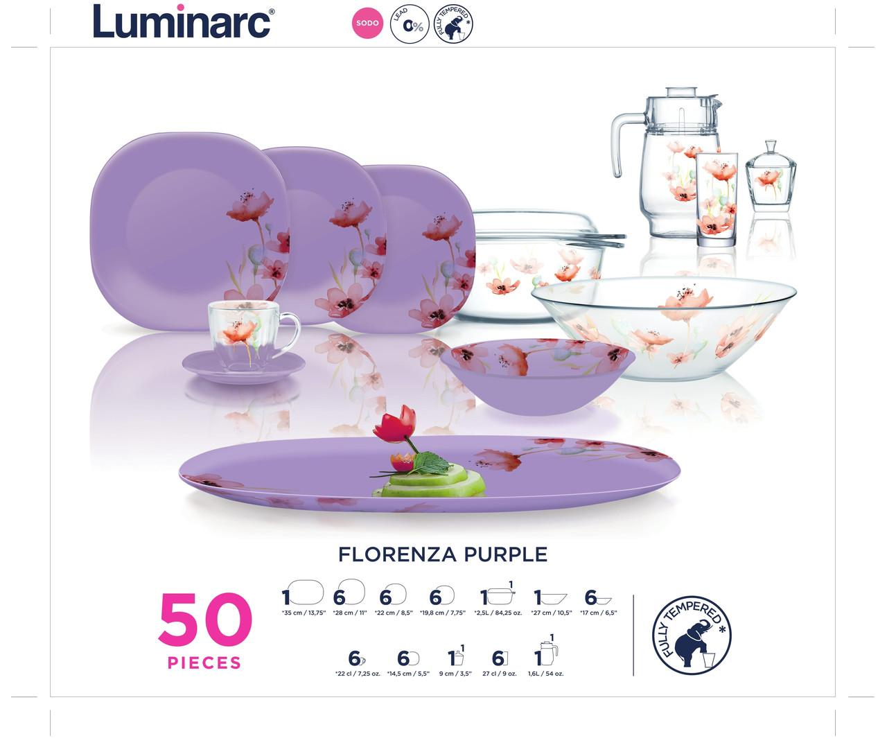 Столовый сервиз Luminarc FLORENZA PURPLE 50пр. на 6персон