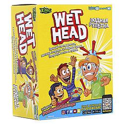 "Игра ""Wet Head - Водяная рулетка"""