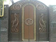 Хорошие ворота