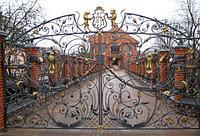 Кованые ворота аркой