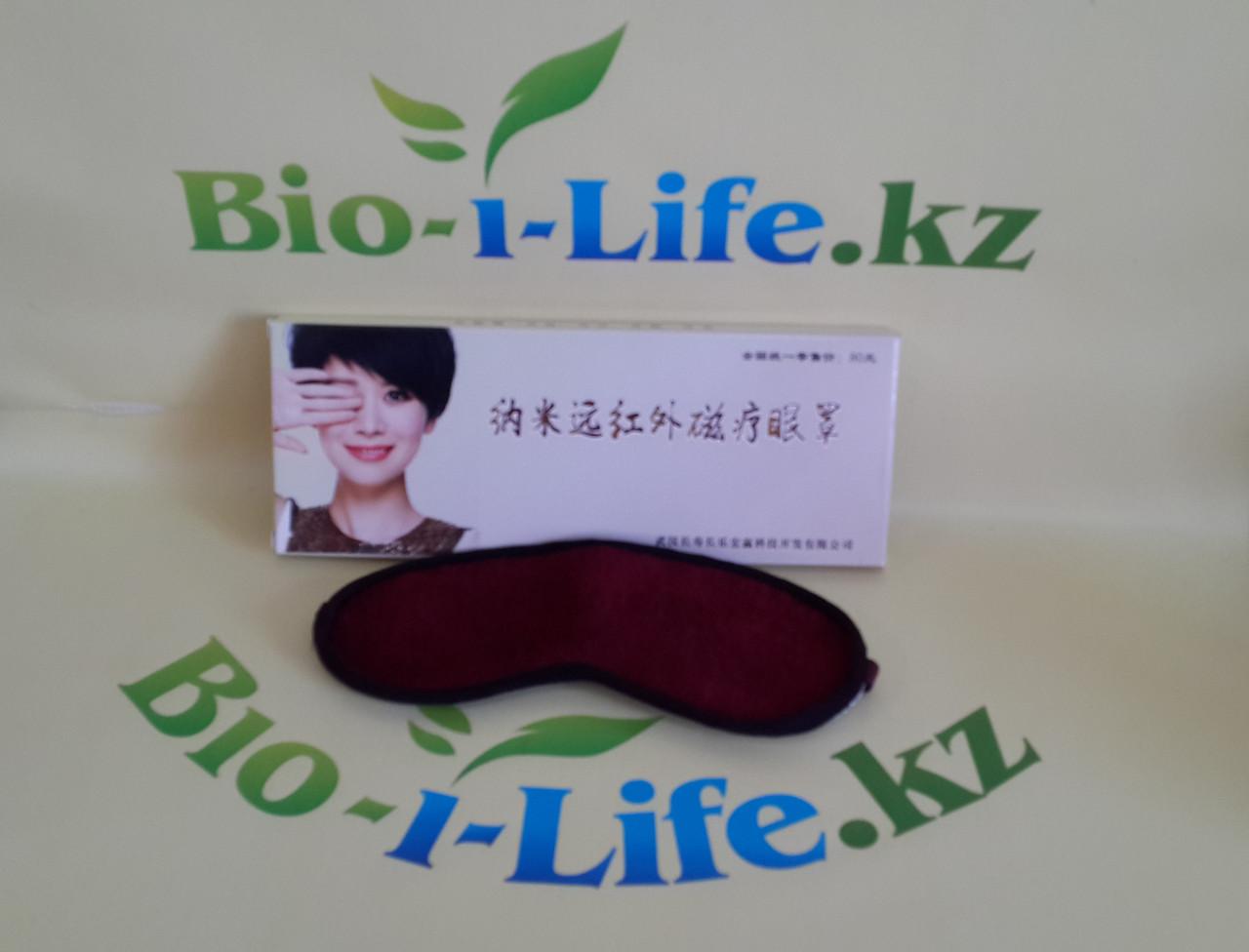Турмалиновая маска для глаз с биомагнитами - Ночник