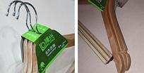 Вешалка деревянная с перекладиной, 420 мм