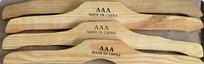 Вешалки деревянные мужские, светлые, 460 мм