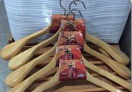 Плечики деревянные фигурные, 440 мм