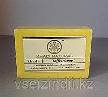 Мыло Шафран (Khadi) 125 г