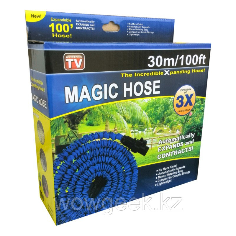 Шланг Magic X-Hose 30 м