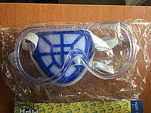 Очки силиконовые с респиратором(набор)