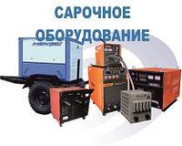 Полупрофессиональный сварочный аппарат ARC 250 (Z285)