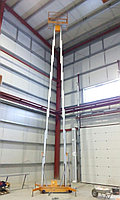 Подъемник телескопический двухместный высота подъемника 12м GTWY 12-200 AC