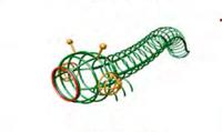 Гусеница 0650